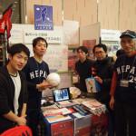 ワン・ワールド・フェスティバル in 大阪国際交流センター